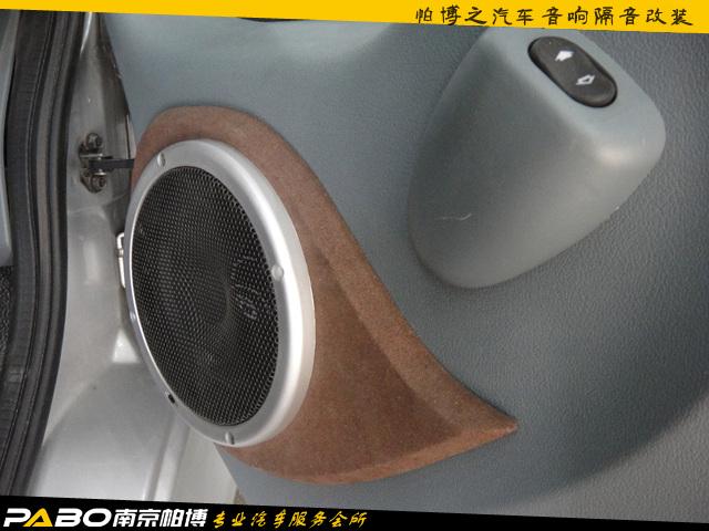 福特全顺喇叭安装尺寸不标准